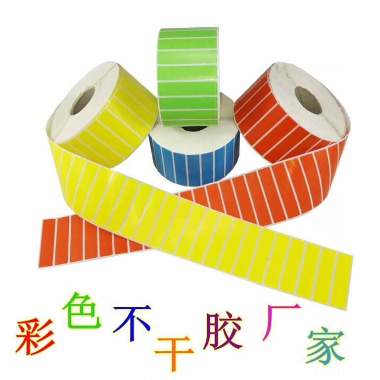 彩色必威体育官方首页-长沙湘印纸业