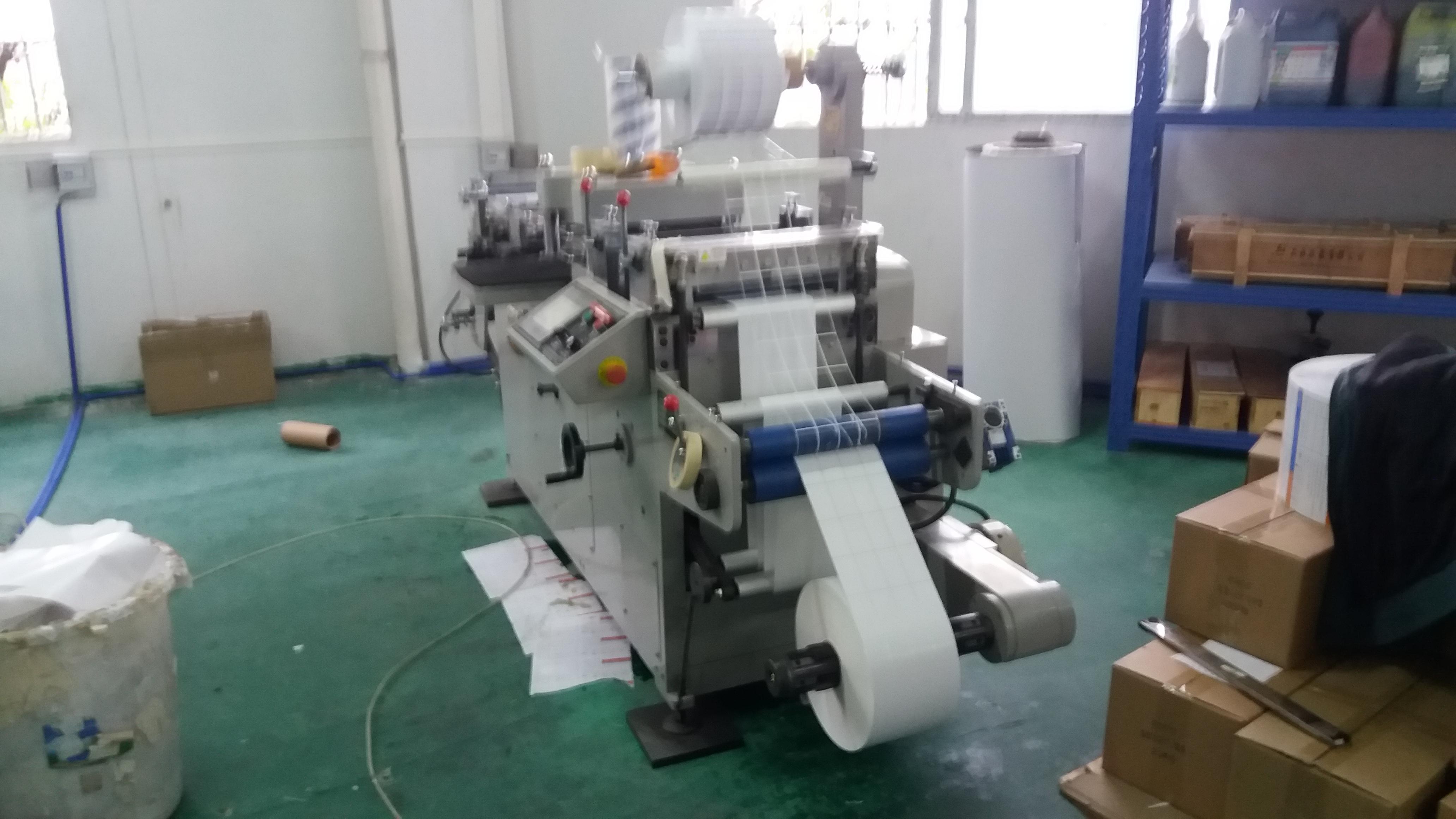 必威体育官方首页生产设备-长沙湘印纸业