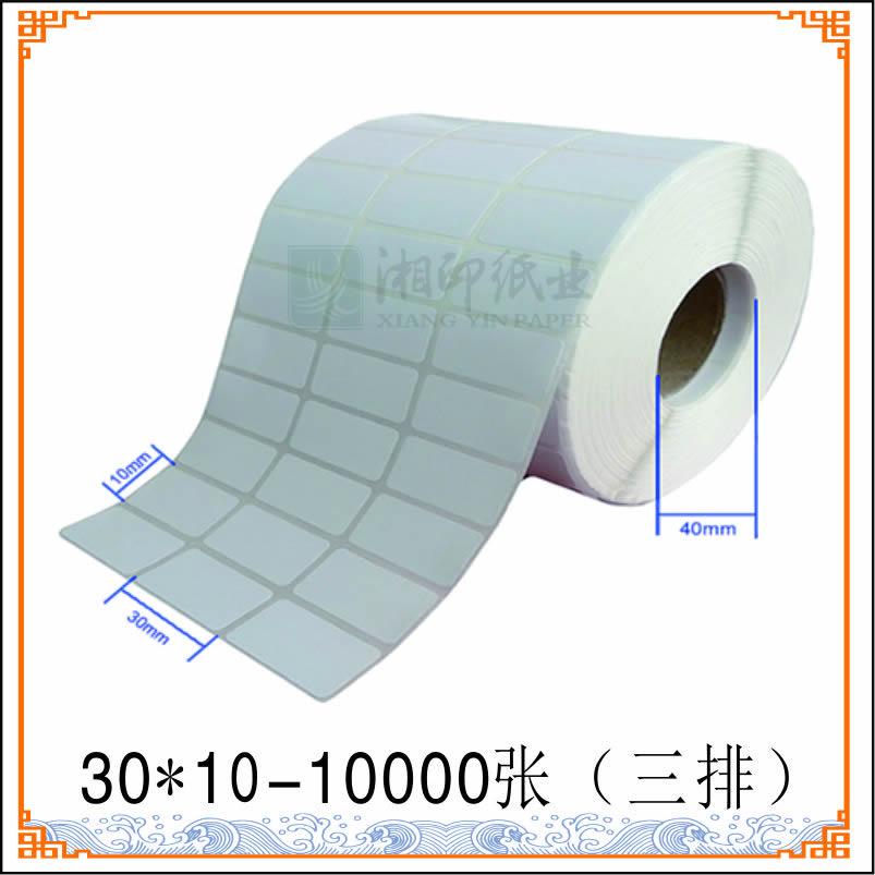 30x10-10000必威登录网站必威体育官方首页...