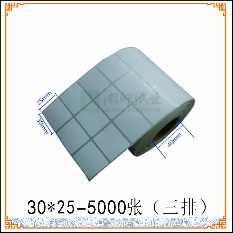 30x25-5000必威登录网站必威体育官方首页标...