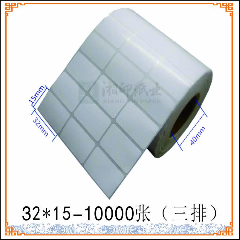 32x15-10000必威登录网站必威体育官方首页...