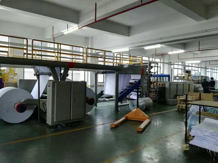 长沙湘印纸业有限公司
